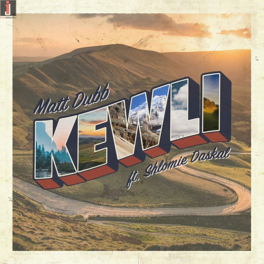Matt Dubb – Kewli feat. Shloime Daskal [Lyrical Video]