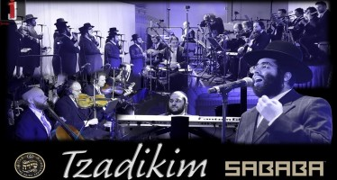 Tzadikim – Shmaya Fischer, Sababa Band, Shira Choir