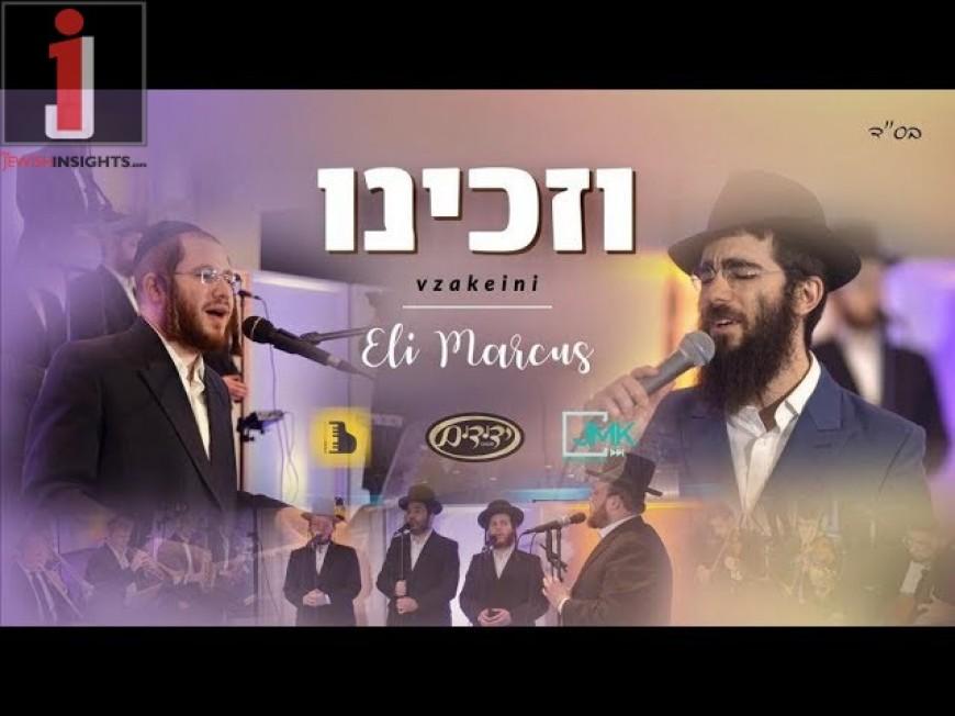 V'zakeini Feat. Eli Marcus, Yedidim, A Berko productions