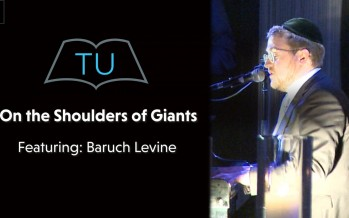"""On the Shoulders of Giants"" Torah Umesorah 75 years- Featuring Baruch Levine"