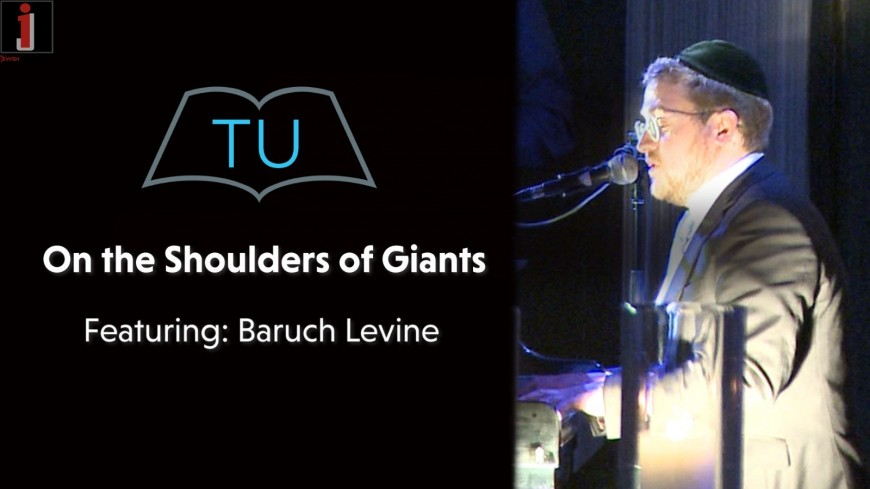 """""""On the Shoulders of Giants"""" Torah Umesorah 75 years- Featuring Baruch Levine"""