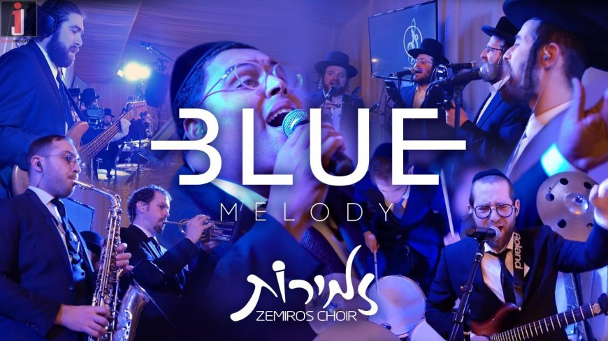 Nechemia Katz 2.0 Featuring Blue Melody and Zemiros Choir
