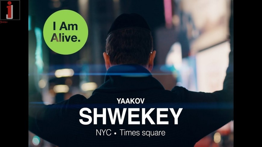 Yaakov Shwekey – I AM ALIVE [New Music Video]