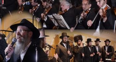 Avraham Fried Classics / Yochi Briskman Orchestra / Zemiros