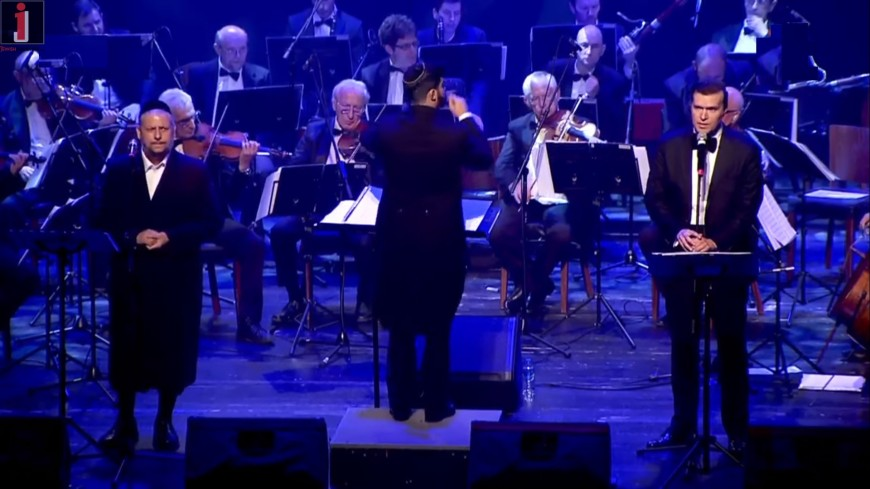 """Tenor Thu The Years"" When Yossele Rosenblatt & Leonard Cohen Meet On Stage"