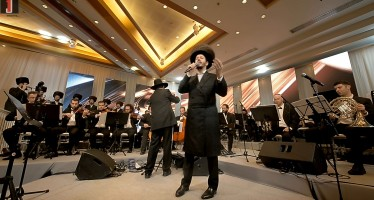 Shloime Gertner, Malchus Choir, Mona – Harachaman