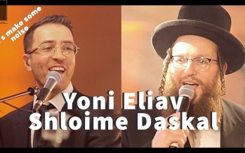 Shloime Daskal – Yoni Eliav – Lev Voices: Best Wedding Hits 2019