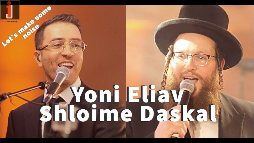 Shloime Daskal – Yoni Eliav – Lev Voices: Best Wedding Hits 2019
