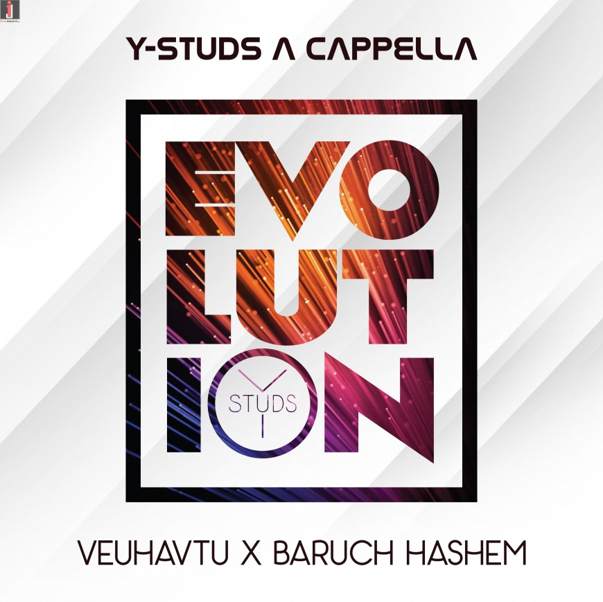 The Y-Studs Present The Mashup of A Lifetime: VeUhavtu x Baruch HaShem