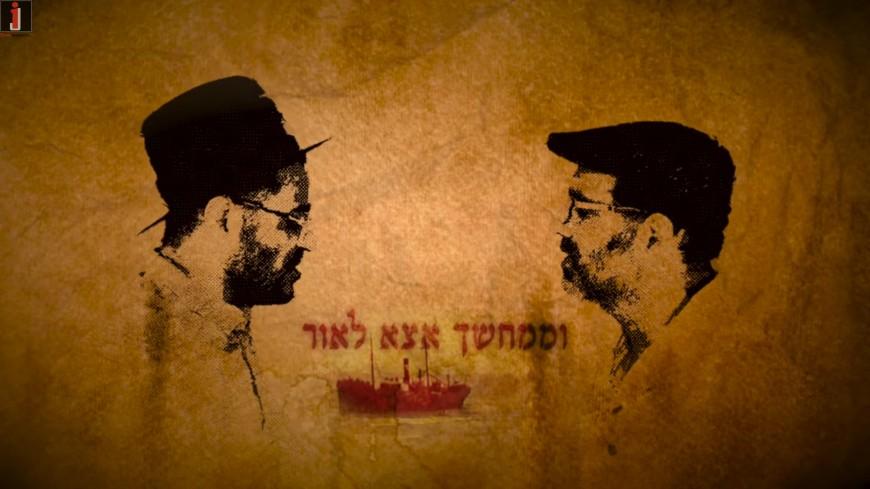 Yoni Genut, Ilan Damari, The Israel Radio Choir & Eli Deutsch – Yishmach Libi Acapella