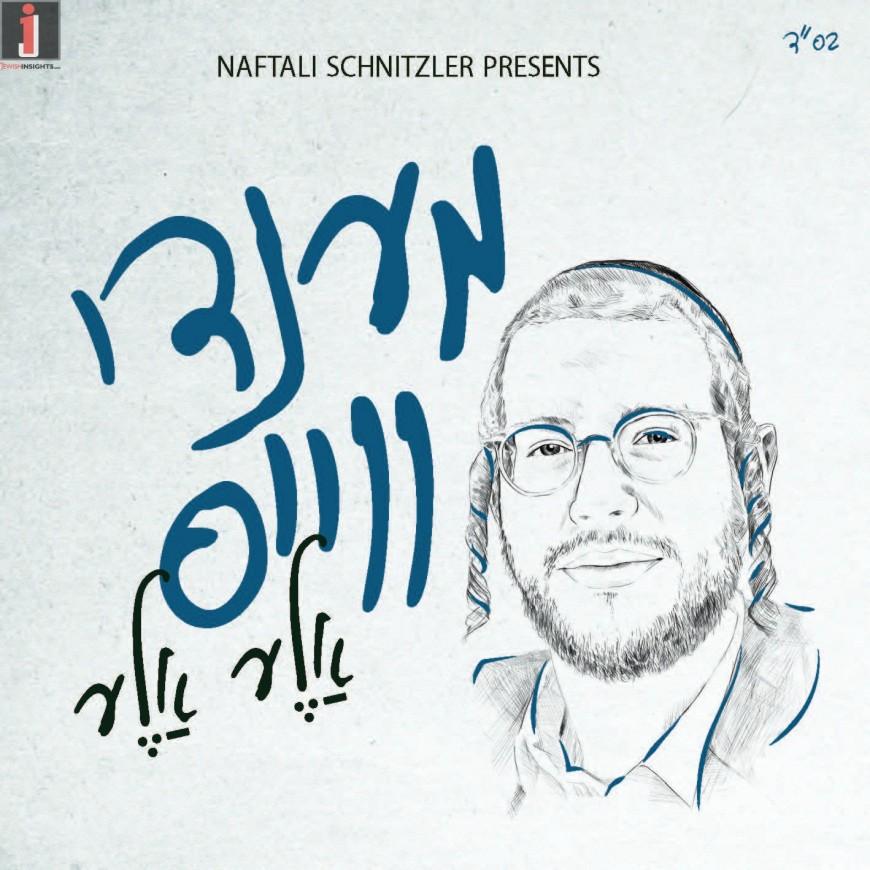 Mendy Weiss – Aleh Aleh [Album Preview]