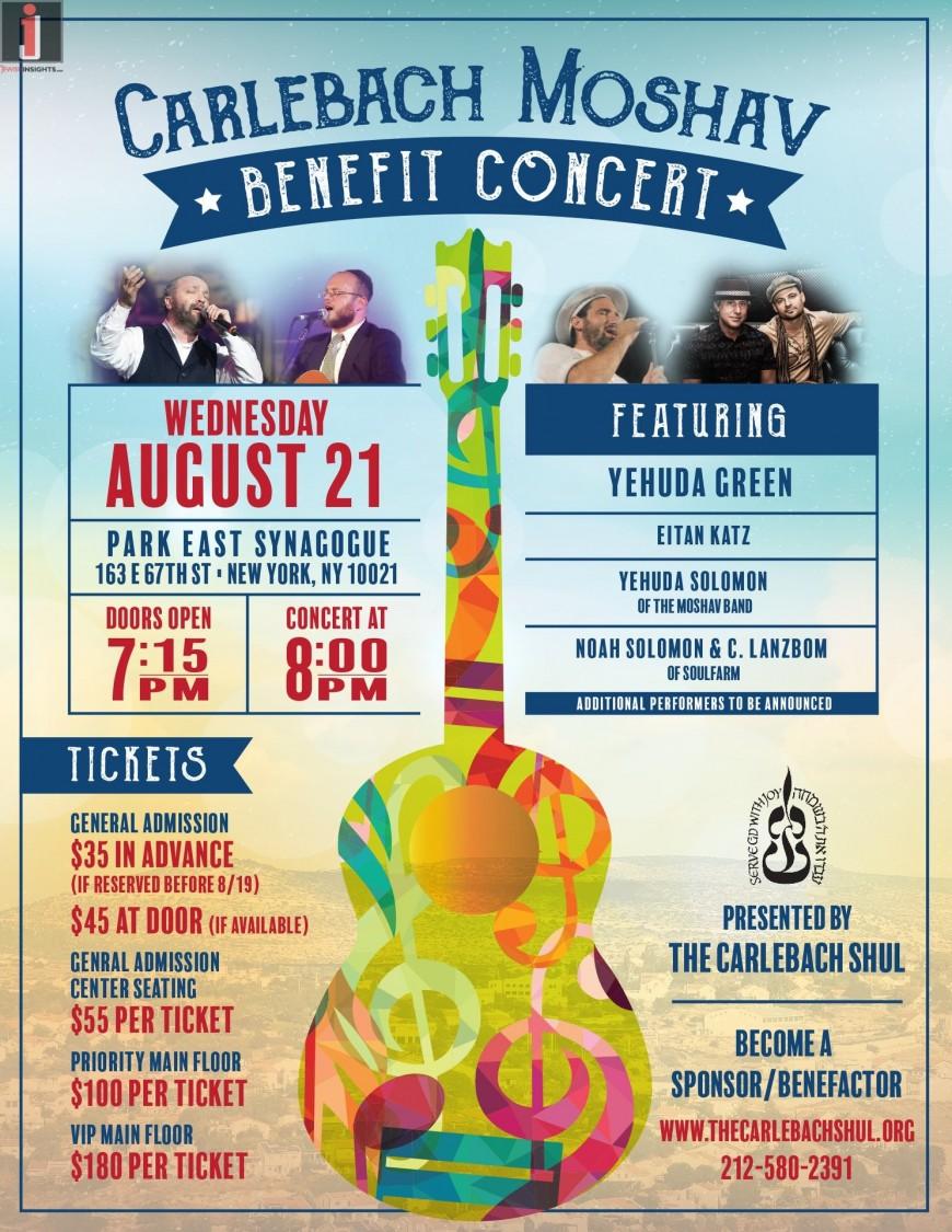 Carlebach Moshav Benefit Concert