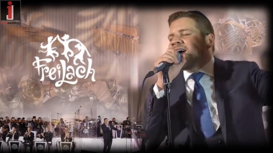 Al Naharot Bavel – Freilach Band ft. Mordechai Shapiro