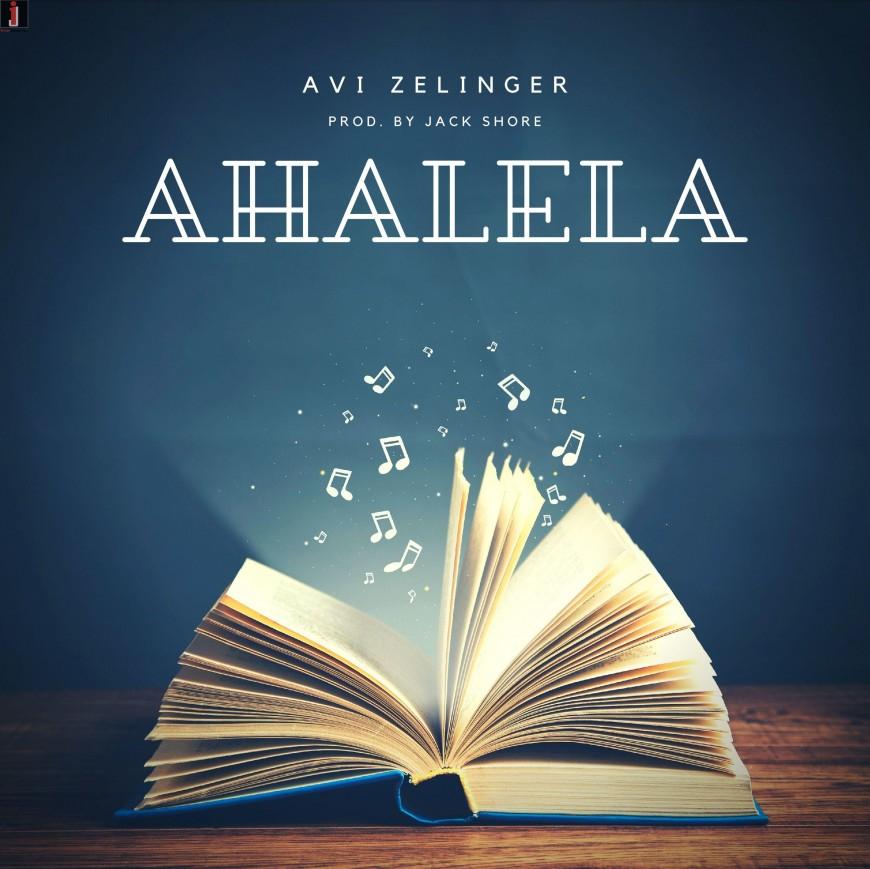 Avi Zelinger – Ahalela