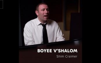 Boyee V'shalom (Always Remember Us This Way) Shim Craimer