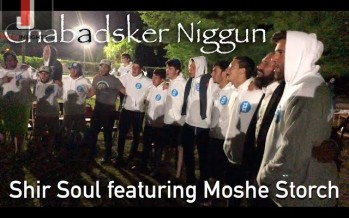 Chabadsker Niggun – Nine Days – Jewish a cappella group Shir Soul featuring Moshe Storch