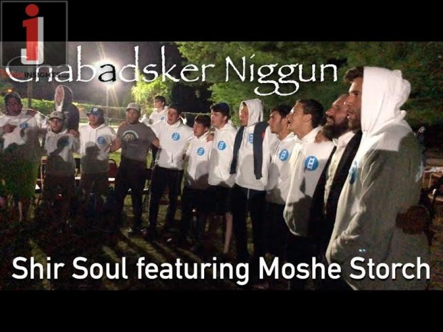 Chabadsker Niggun – Nine Days – Jewish a cappella group Shir Soul featuring Moshe Storch
