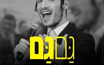 Chaim Shlomo Mayesz – Gam Gam
