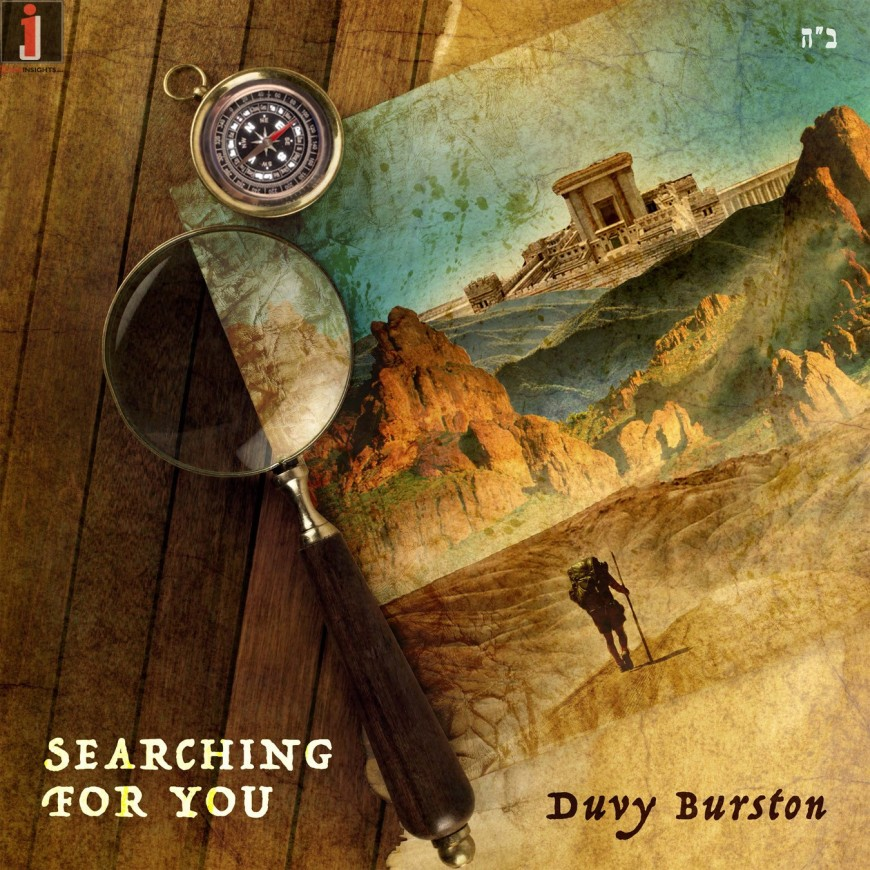 """Duvy Burston Releases His Second Single """"Searching For You"""""""