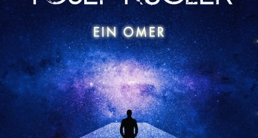 Yosef Kugler – Ein Omer (Official Audio)