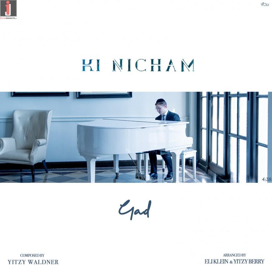 Gad Feureisen – Ki Nicham [OFFICIAL MUSIC VIDEO]