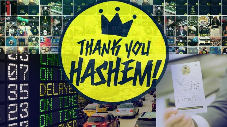 THANK YOU HASHEM | JOEY NEWCOMB ft. Moshe Storch [Official Music Video]