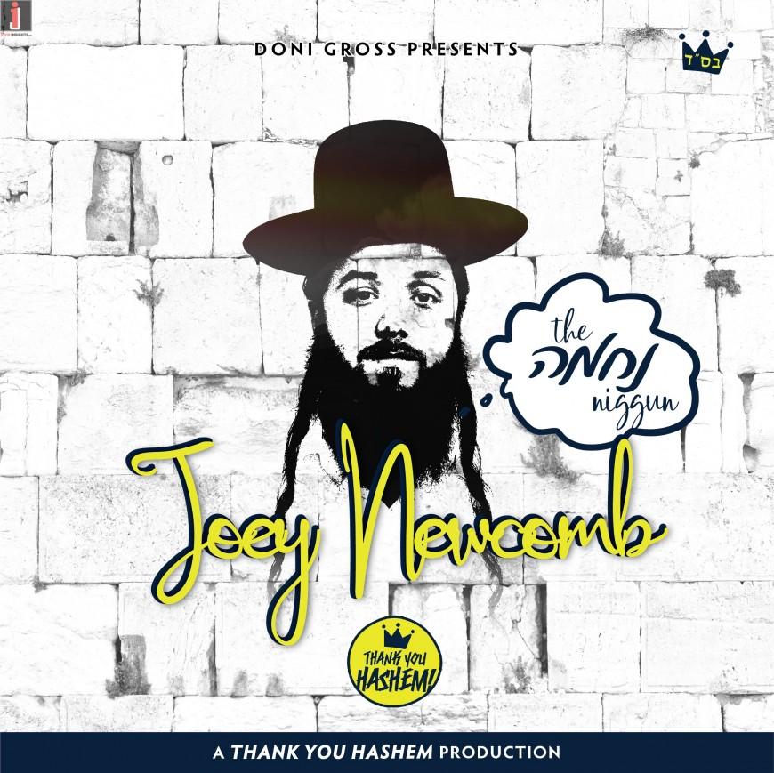 Joey Newcomb – The Nechama Niggun