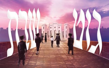 Git Shabbos – Preview – Dudi Kalish & Lev Choir