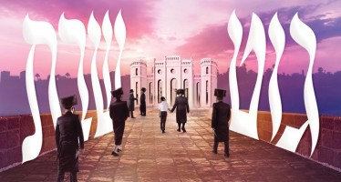 Git Shabbos – Preview – Dudi Kalish & Lev Choir