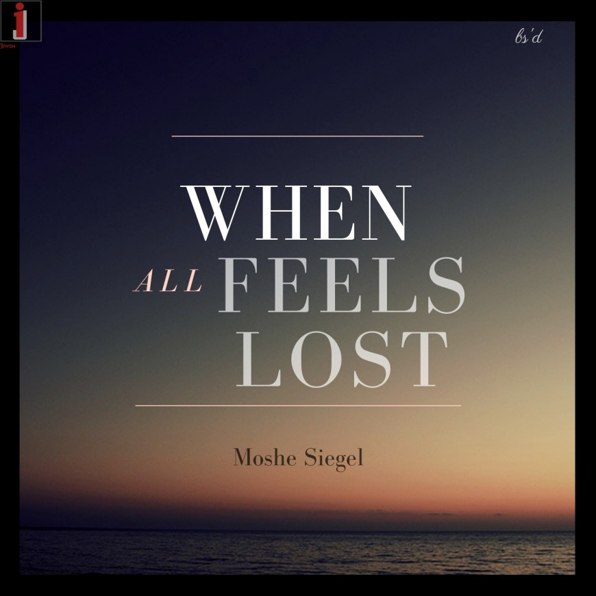 Moshe Siegel – When All Feels Lost (Official Audio)