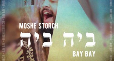 Bay Bay – Moshe Storch (Official Music Video)