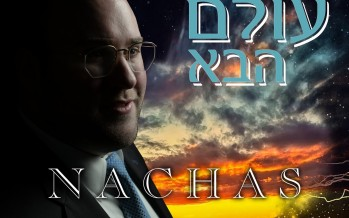 "NACHAS Releases New Single ""Ma'yan Olam Haba"""