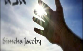 """Abba"" Acapella (Avraham Fried And Ari Hill) – Simcha Jacoby"