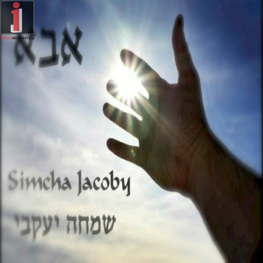 """Abba"" Acapella (Avraham Fried And Ari Hill) – Simcha Jacoby"