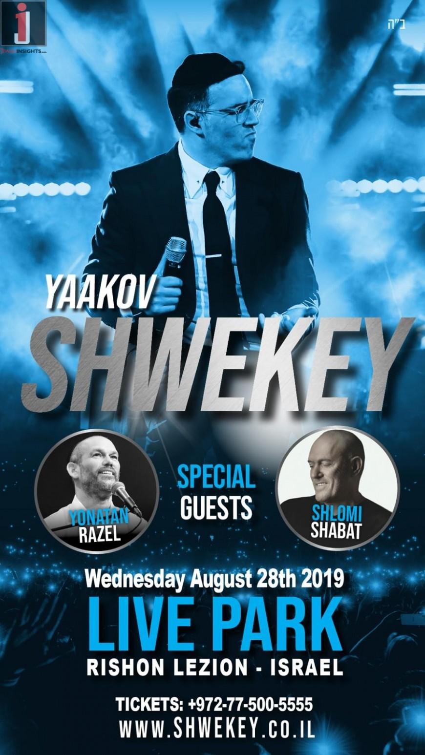 SHWEKEY @LIVE PARK [official promo]
