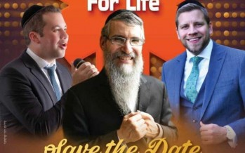 Friends of United Hatzalah of Israel: For Life Concert – AVRAHAM FRIED – MORDECHAI SHAPIRO – SIMCHA LEINER