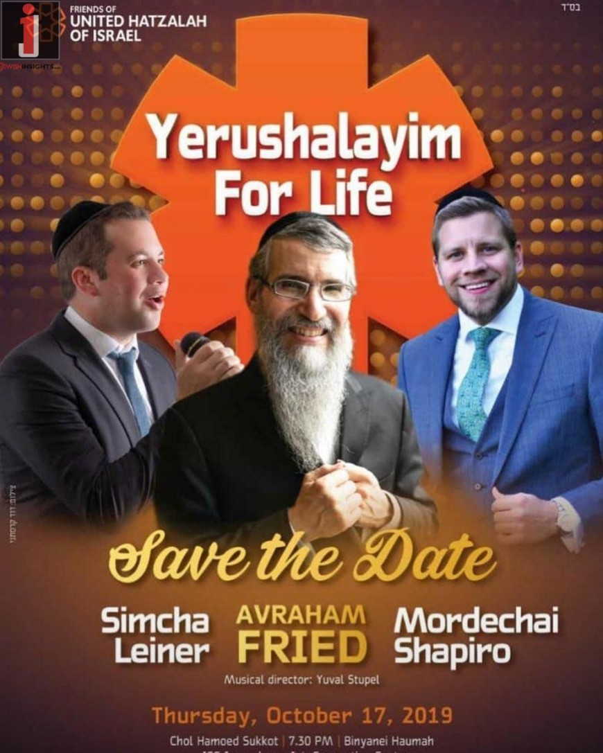 Friends of United Hatzalah of Israel: For Life Concert – AVRAHAM FRIED – MORDECHAI SHAPIRO – SIMCHA LEINER