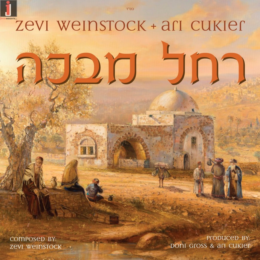 "Zevi Weinstock With His Third Single ""Rochel Mevakah"""