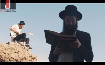 Zusha – Ad Shetehe [Official Music Video]