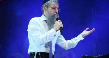 "Avraham Fried & The Rishon L'tzion Symphony: ""Abba"""