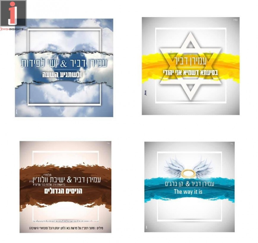 Amiran Squared – Singles Series