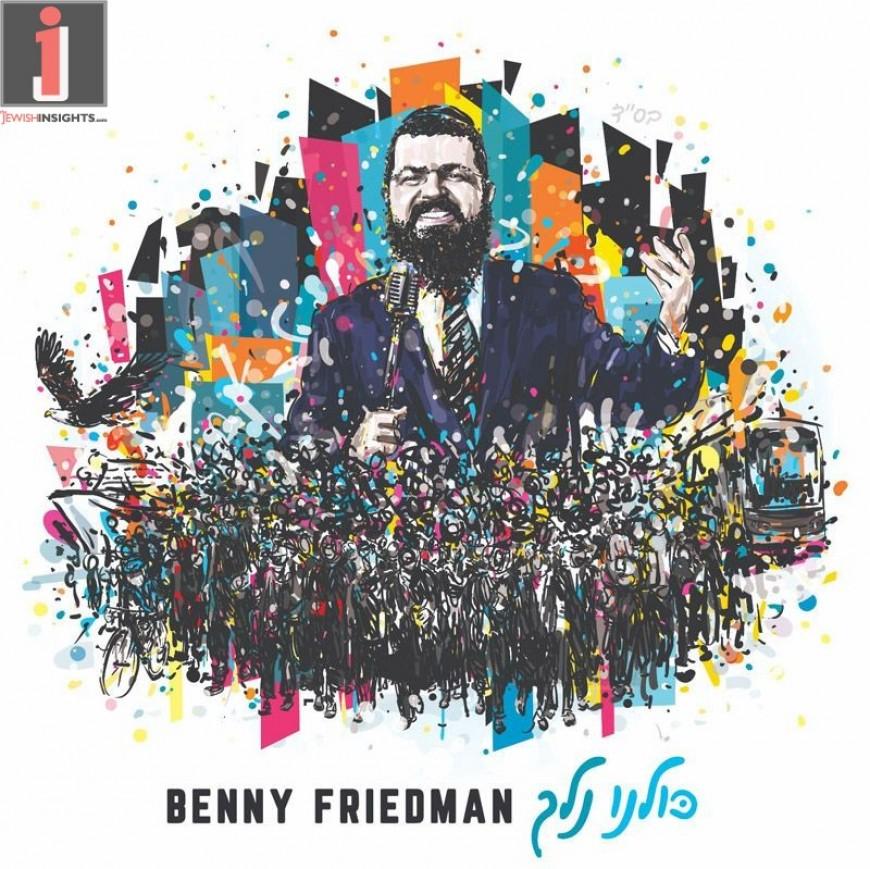 Benny Friedman Kulanu Nelech [Official Audio Sampler]