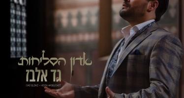 Gad Elbaz – Adon Haselichot