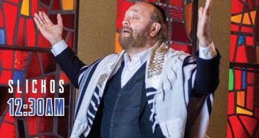 The Carlebach Shul Presents: Slichos With Yehuda Green