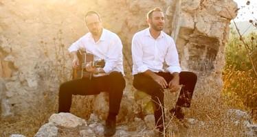 Isaac & Rubenstein – Ba Mashiach