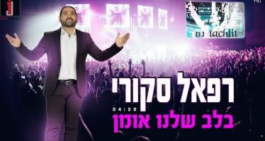 Raphael Skouri – B'Leiv Shelanu Uman