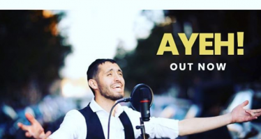 Reuven Garber – AYEH ! [Official Music Video]
