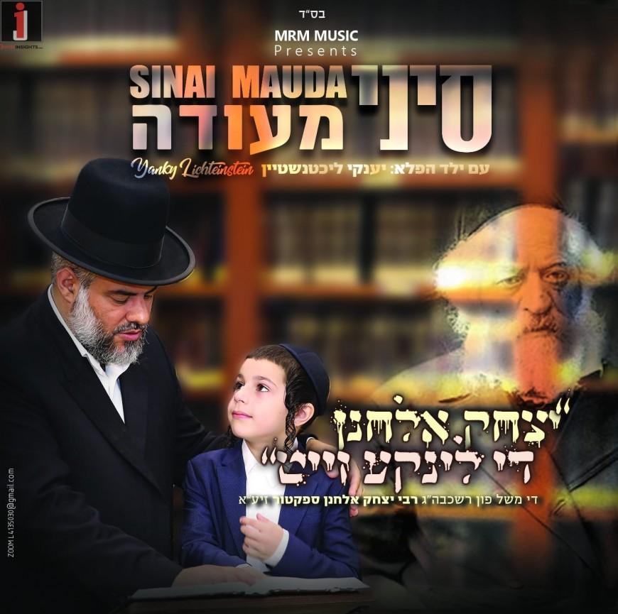 "Singer Sinai Mauda Opens Up Ellel Zman With A New Single ""Yitzchak Elchanan"""