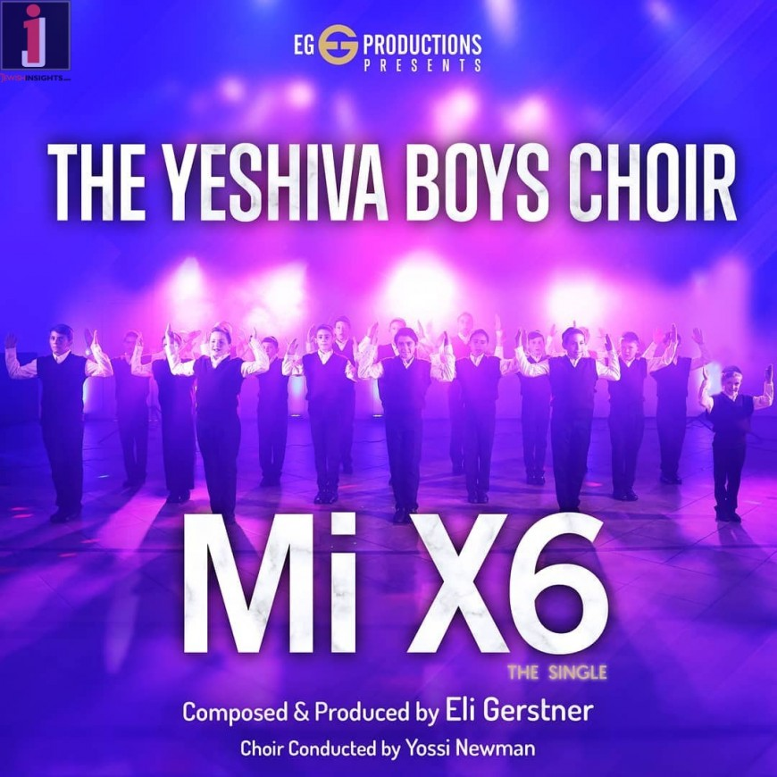 "The Yeshiva Boys Choir – ""Mi X6″ [Official Music Video]"