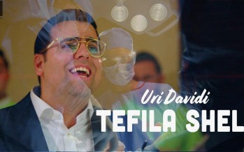 URI DAVIDI – Tefila Sheli [Official Music Video]